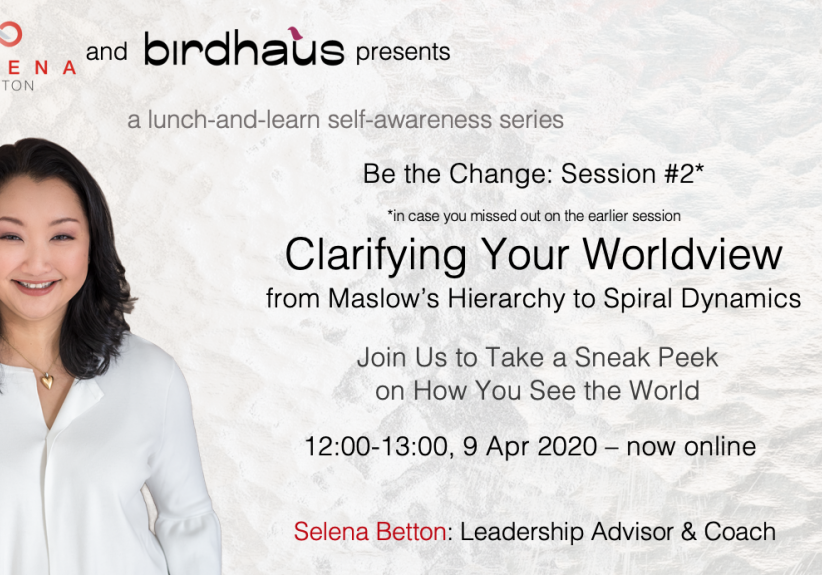 coworking.Session 2 Online - Clarifying Your Worldview